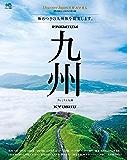 Discover Japan TRAVEL プレミアム九州[雑誌] 別冊Discover Japan
