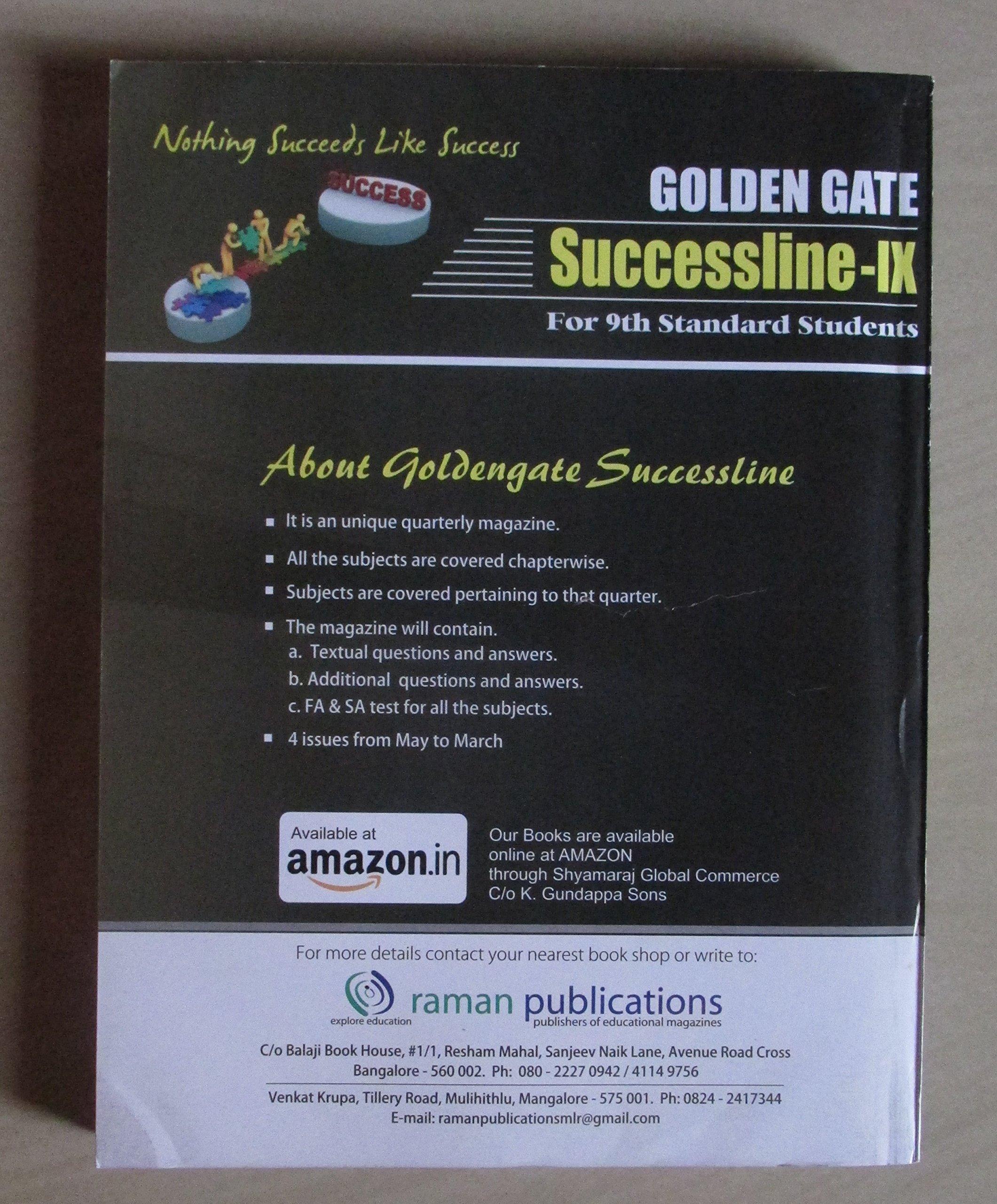 successline 9th std karnataka students english medium 1st quarter rh amazon  in