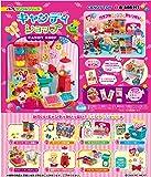 ぷちサンプル キャンディショップ 「1BOX(食玩)」