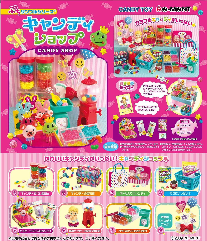 ぷちサンプル キャンディショップ 「1BOX(食玩)」 B002H9WFVO