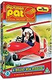 Postman Pat - Special Delivery Service: A Brand New Mission [Edizione: Regno Unito] [Reino Unido] [DVD]