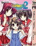 ToHeart2 MultipleChoise ‾貴明隠し子騒動!?‾ (なごみ文庫 む 1-1)