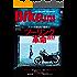 BikeJIN/培倶人(バイクジン) 2017年6月号 Vol.172[雑誌]