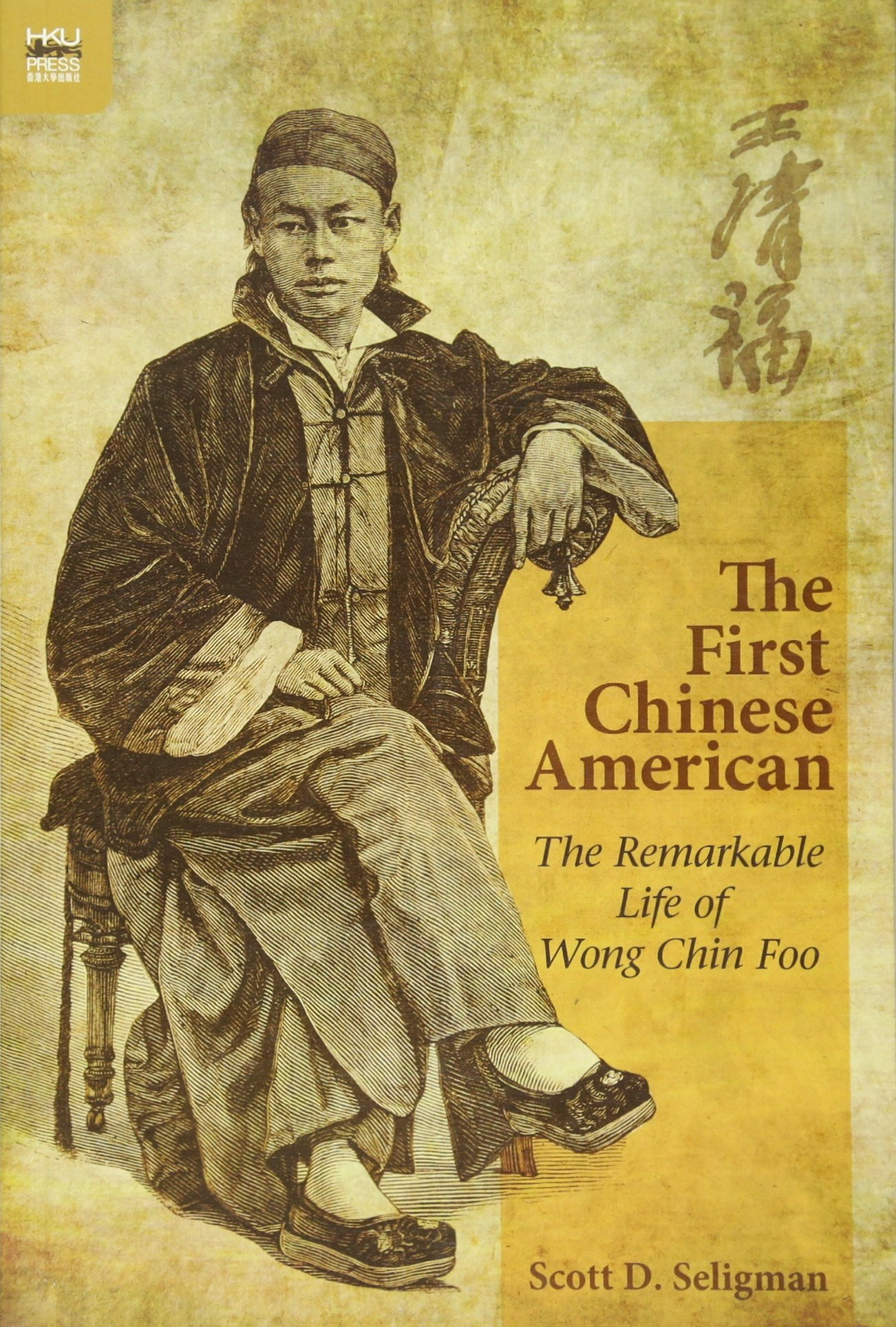 Download The First Chinese American: The Remarkable Life of Wong Chin Foo PDF