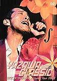 YAZAWA CLASSIC ~VOICE~ EIKICHI YAZAWA Acoustic Tour 2002 [DVD]