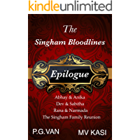 Epilogue: Romantic Conclusion (The Singham Bloodlines Book 4)