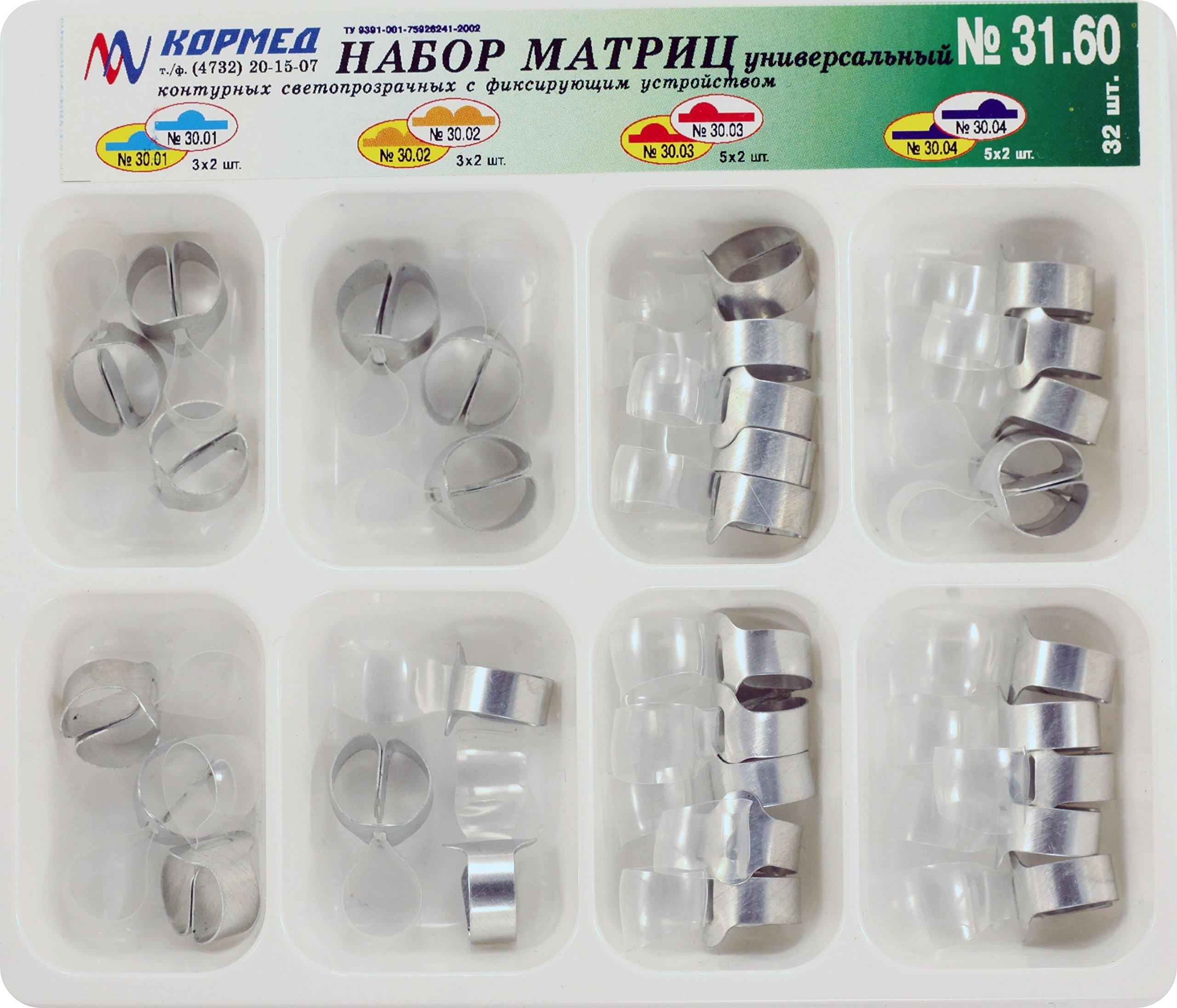 Dental Universal Kit of Transparent Contoured Matrix Matrices with Clamp 32 pcs Cormed