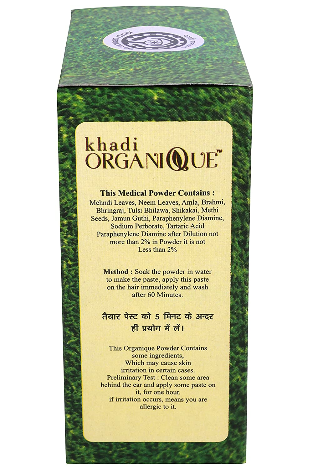 7d61ea3bad23f Buy KHADI ORGANIQUE Herbal Black Mehndi (80gm)- Pack of 5 Online at Low  Prices in India - Amazon.in