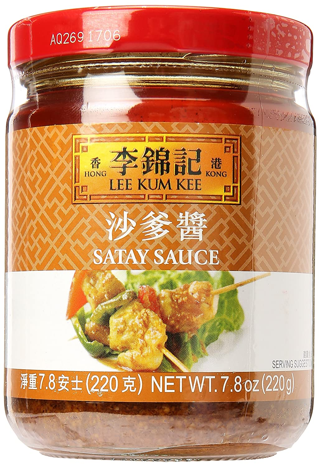 Amazon Com Lkk Satay Sauce 7 8 Oz Peanut Sauces Grocery Gourmet Food