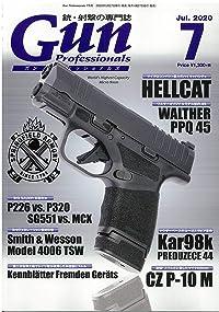 Gun Professionals(ガンプロフェッショナルズ) 2020年7月号