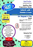 WIZ National Spell Bee - Category 1 - Class 1 : INTER SCHOOL level - WORD LIST & More ... Model Test Papers