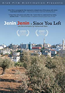 Amazon Com The Road To Jenin Pierre Rehov Movies Tv