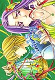 ♂♀生き残りゲーム【特装版】 3 (恋するソワレ)