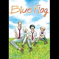 Blue Flag, Vol. 2 book cover