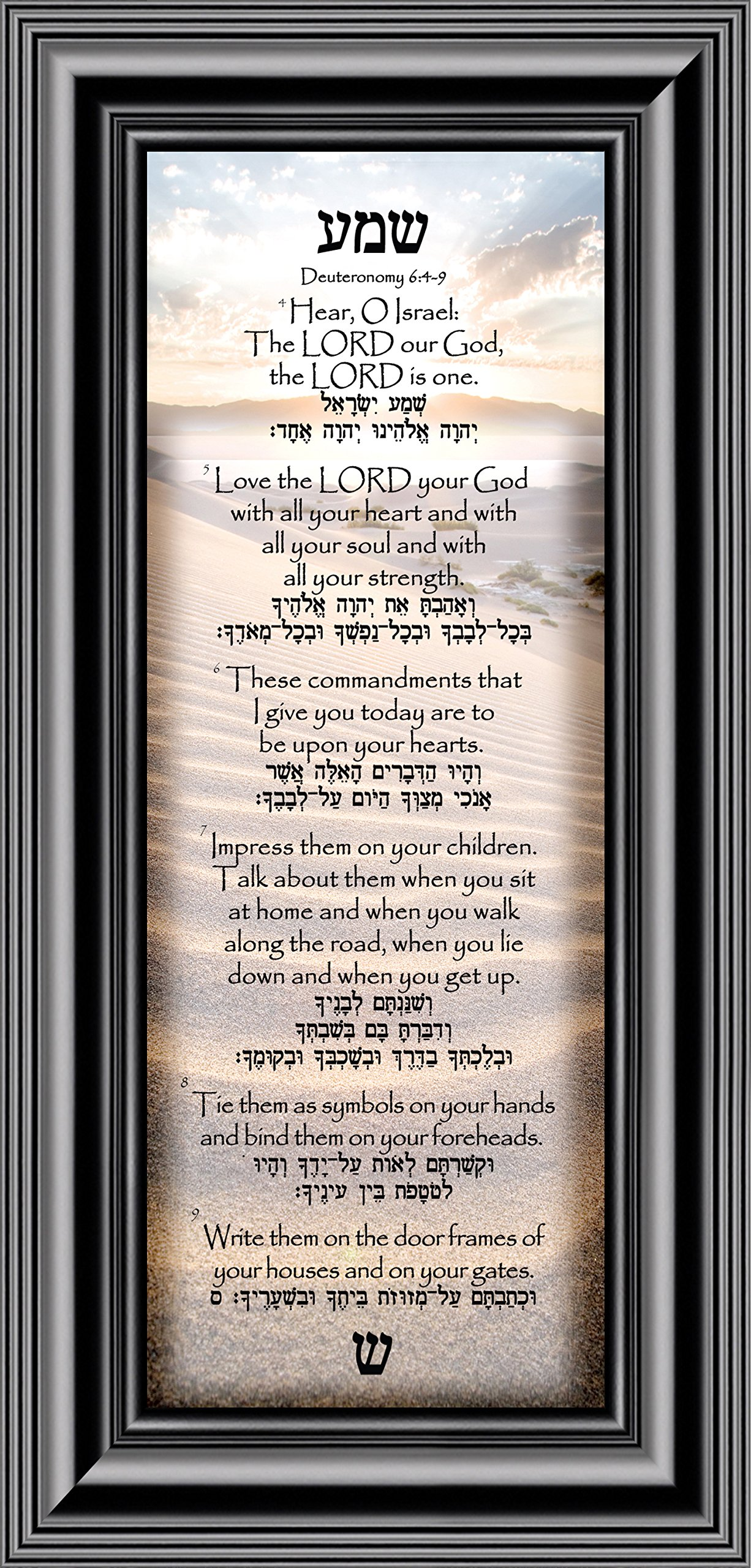 Shema Prayer, Jewish Prayer for the Home, Deuteronomy 6:4-9 with Hebrew translation, 6x12 7749B