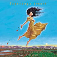 Esperanza renace: Esperanza Rising, Spanish Version