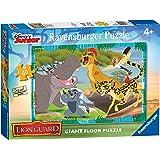 Ravensburger 21121 Disney The Lion Guard Giant Floor Jigsaw Puzzle - 60 Pieces