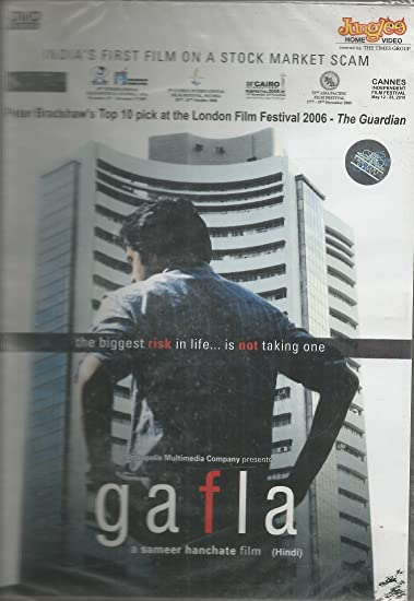The Gafla 1 Full Movie In Hindi Download