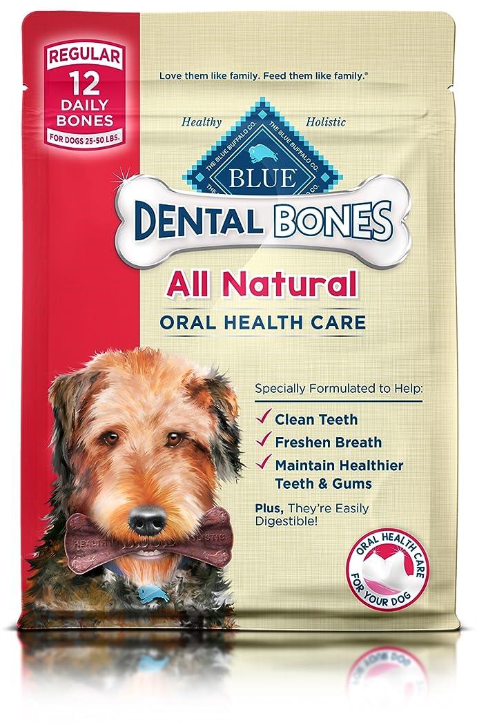 Blue Buffalo Blue Bones Dog Treat