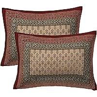 "UNIBLISS 100% Cotton 2 Piece Pillow Cover (Not Pillow) Set, 17""x 27"", Blue"