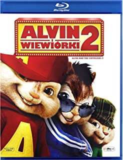 Alvin and the Chipmunks: The Squeakquel [Region B] (IMPORT) (No