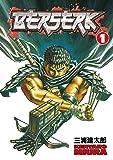 Berserk Vol. 1: The Black Swordsman