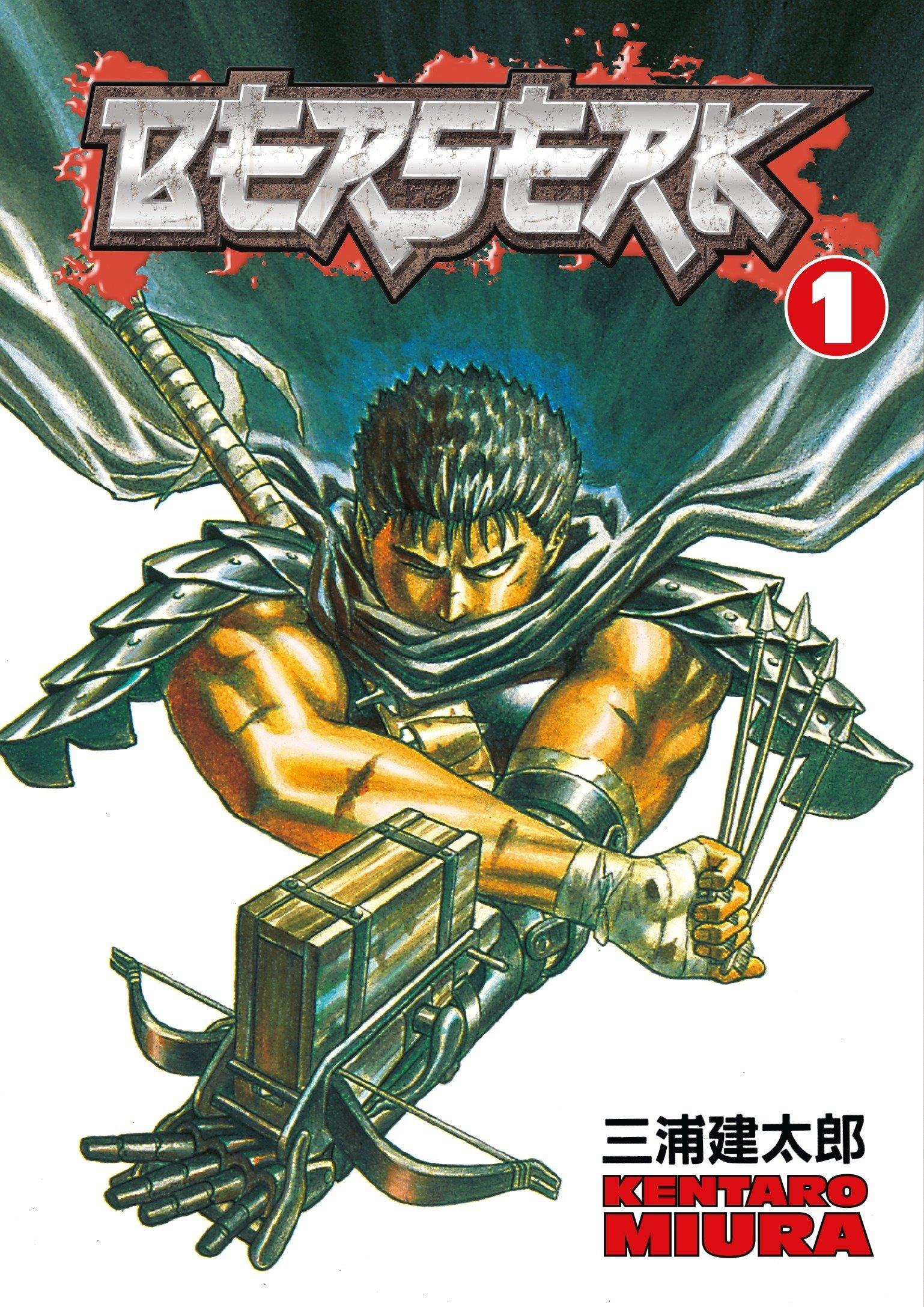 berserk vol 1 kentaro miura 8601200650624 amazon com books