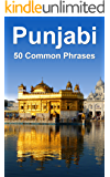Punjabi: 50 Common Phrases