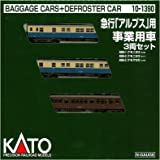 KATO Nゲージ 急行 アルプス 用事業用車 3両セット 10-1390 鉄道模型 電車