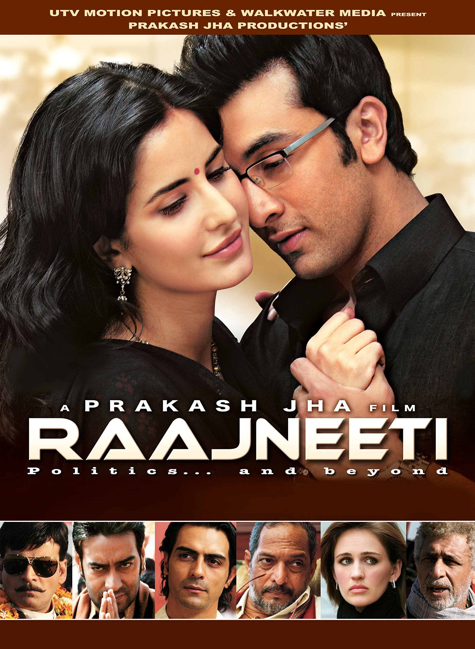 Amazon Com Watch Raajneeti Prime Video
