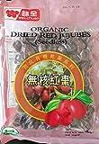 Dried Seedless Red Dates (Jujubes) - USDA Organic - 10 oz