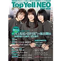 Top Yell NEO 2019-2020