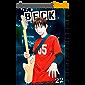 BECK Vol. 22 (comiXology Originals)