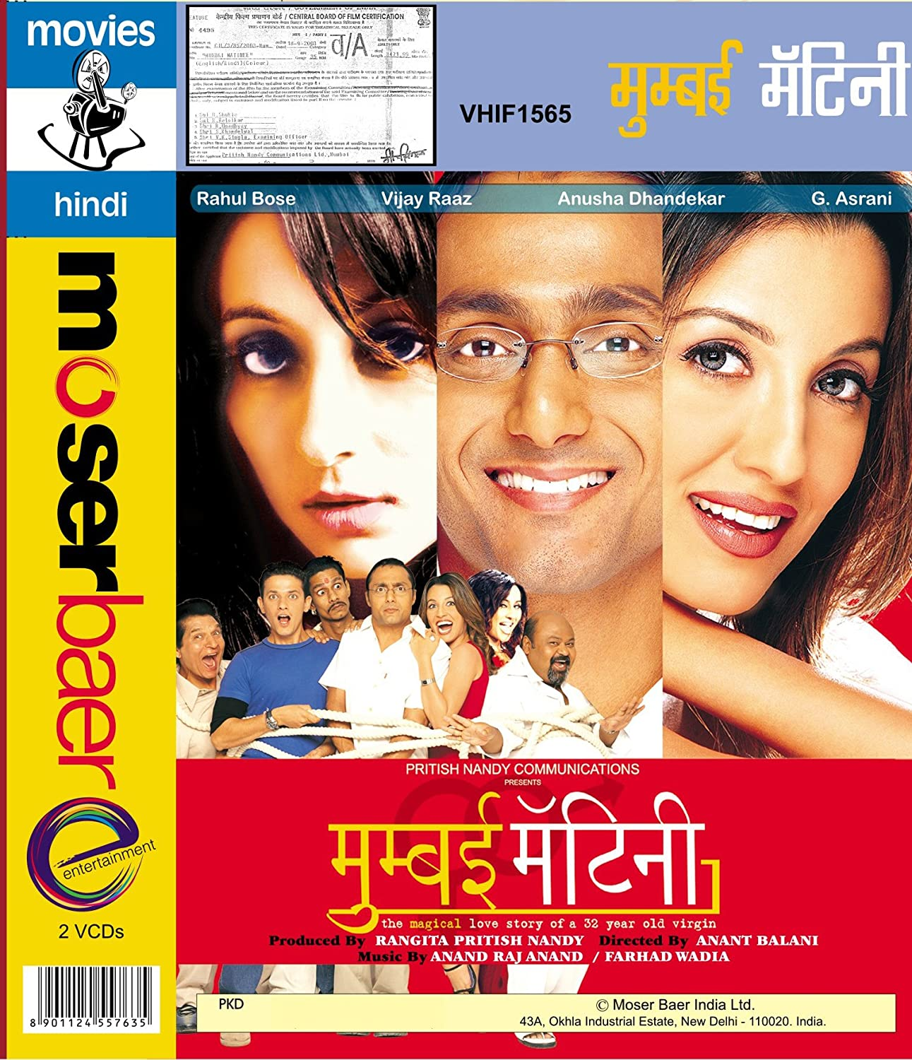 Amazon Buy Mumbai Matinee Dvd Blu Ray Online At Best Prices In