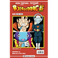 Bola de Drac Sèrie vermella nº 224 (Manga Shonen)