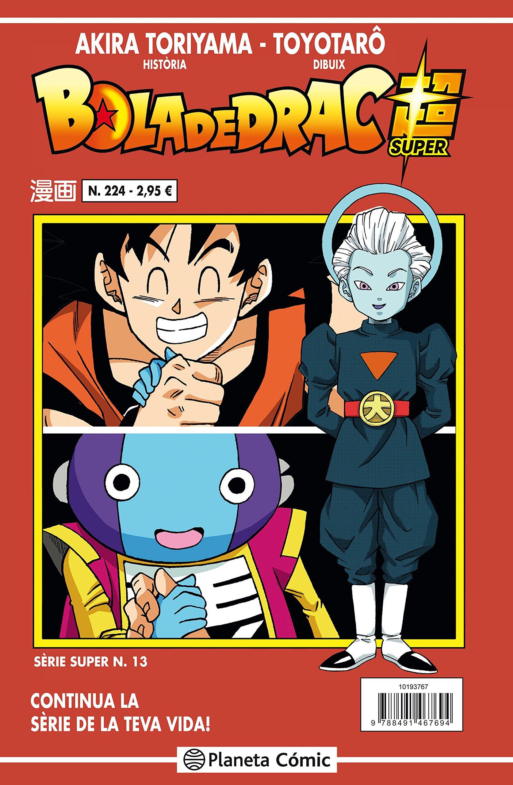 Bola de Drac Sèrie vermella nº 224 (Manga Shonen) (Catalán) Tapa blanda – 16 oct 2018 Akira Toriyama Daruma Planeta DeAgostini Cómics 8491731318