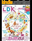 LDK (エル・ディー・ケー) 2019年7月号 [雑誌]