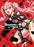 Highschool of the Dead: La scuola dei morti viventi - Full Color Edition 7 (Manga)