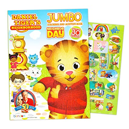 Amazon Com Daniel Tiger Coloring And Activity Book With Stickers