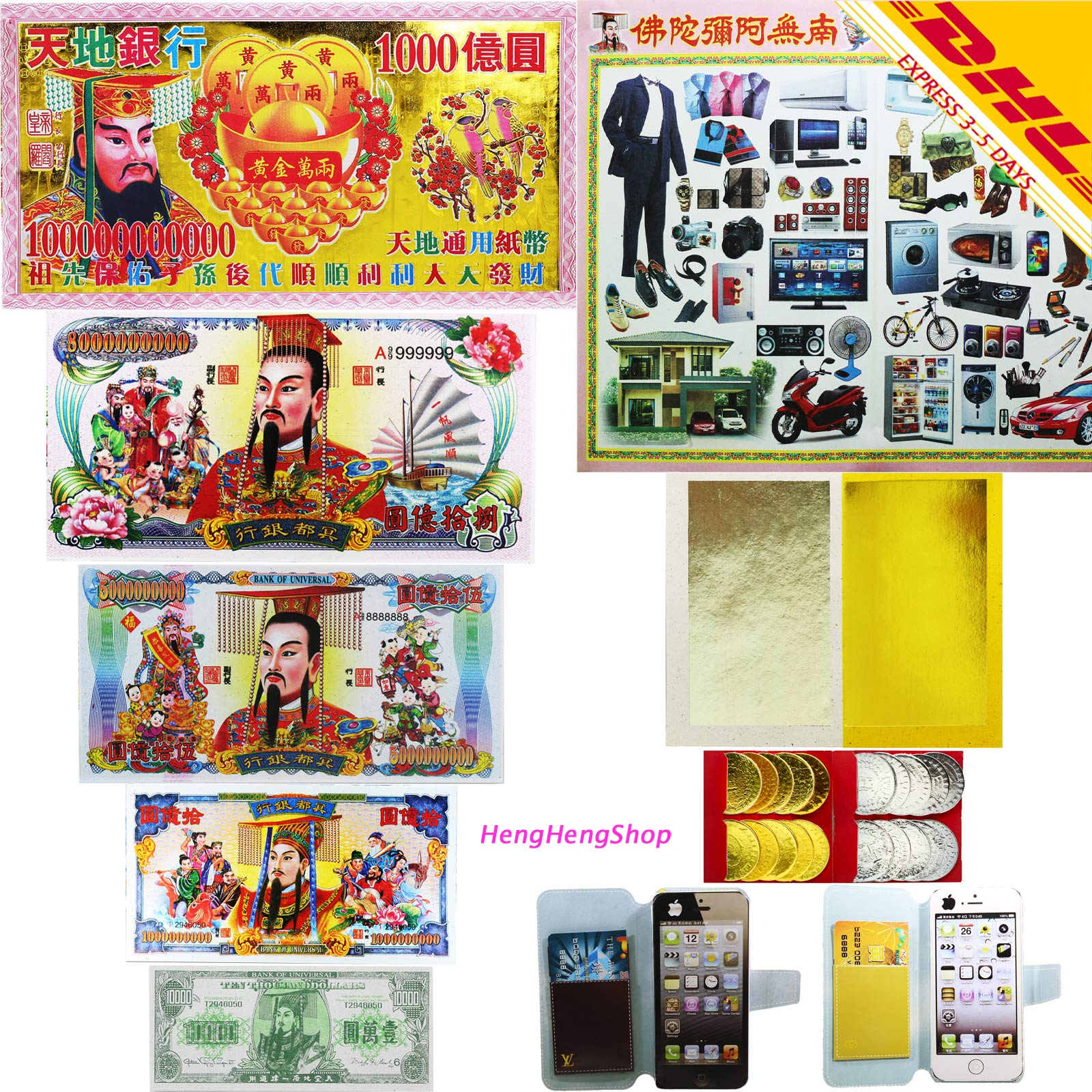 Big Thanks Joss Paper Set Ancestors money Max Value Fast Free Shipping 3-5 Days
