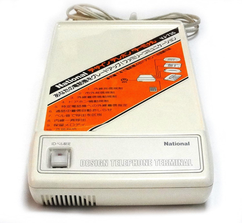 National VJ-735 家庭用電話交換機 B072C6KGGJ