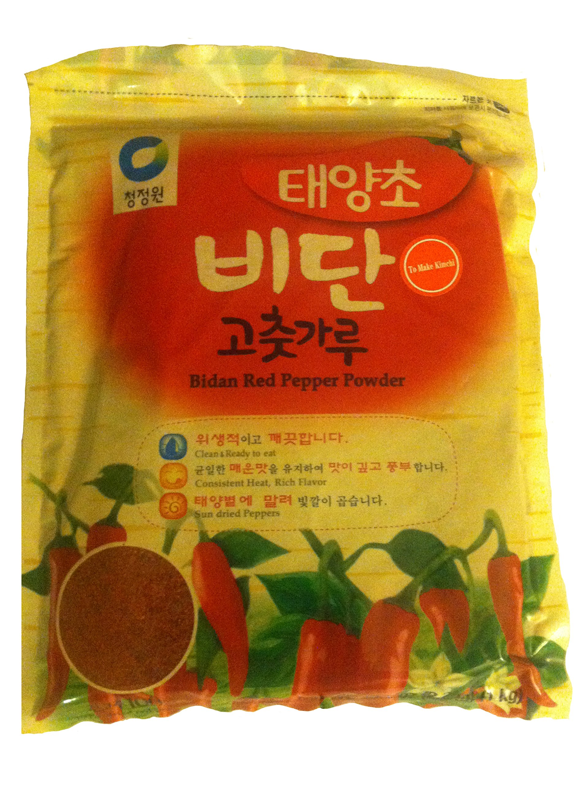 Chung Jung One Chili Powder 2.2 Pounds - Gochugaru Bidan Red Pepper Powder