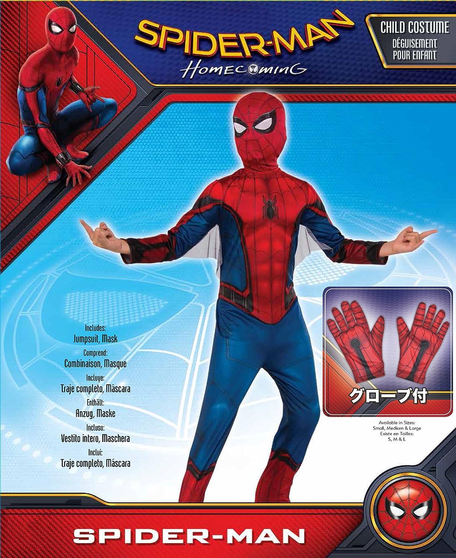 amazon com rubie u0027s costume spider man homecoming child u0027s costume