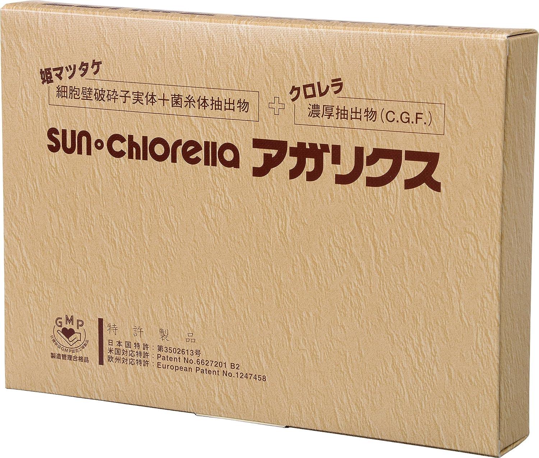 サンクロレラ sunchlorellaアガリクス 細粒30袋 60g(2g×30袋スティック包装)【招き猫シール1枚付き】オルゴナイトオリジナルセット   B07RM5C3FW
