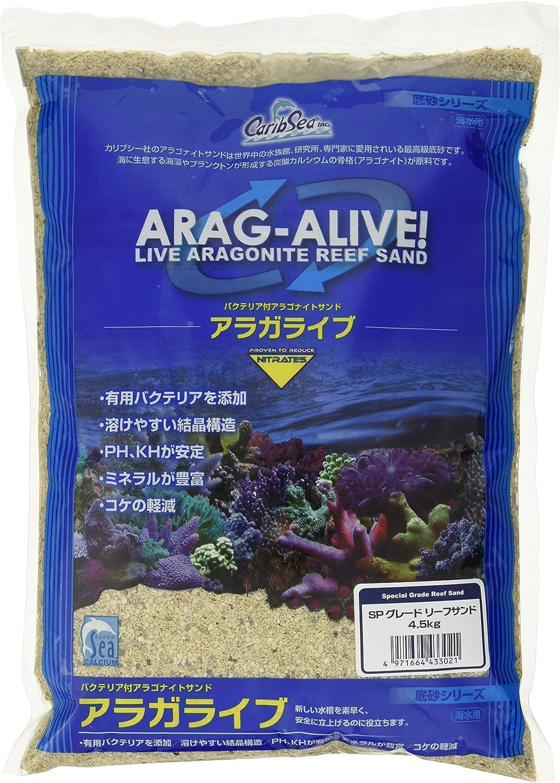 カミハタ アラガライブ SPグレードリーフサンド 4.5kg