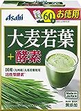 アサヒグループ食品 大麦若葉+酵素 60袋