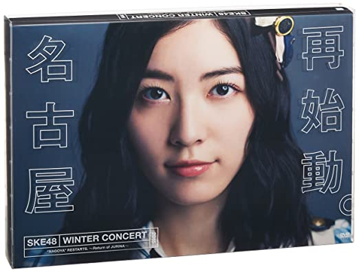 Amazon.co.jp   SKE48冬コン2015...
