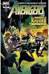 Avengers (2018-) #34 Kindle Edition