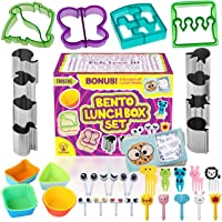 Complete Bento Lunch Box Supplies and Accessories for Kids - Sandwich Cutter and Bread Crust Shape Remover - Mini Vegetable Fruit Shapes Cookie Cutters - Silicone Cup Dividers - Free Food Pick Forks