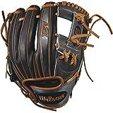 """Wilson 2017 A2K Dustin Pedroia 11.5"""" Baseball Glove: A2KRB17DP15GM"""